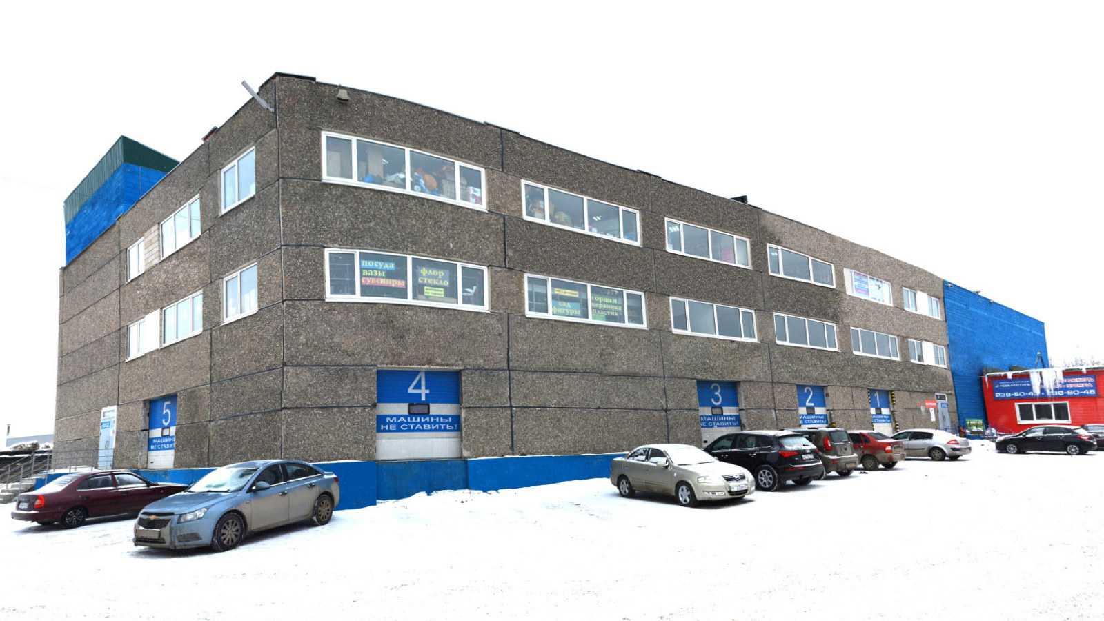 Продажа недвижимости в Перми: продажа квартир
